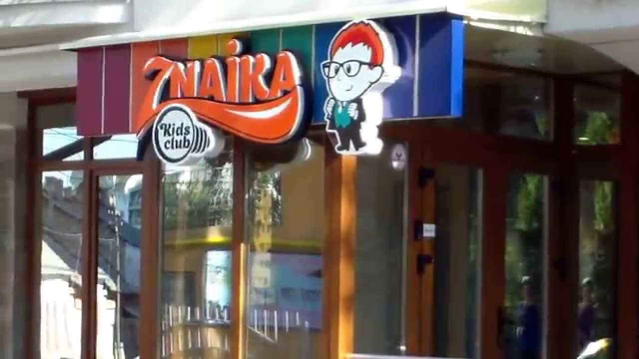 E pentru copii, în centrul Chișinăului, doar în limba rusă