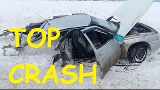 TOP CRASH  Car Crash Compilation 29 01 2017. ДТП с видеорегистраторов