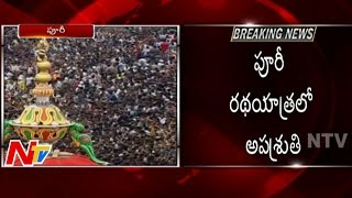 2 Die, 5 Injured in Puri Jagannath Rath Yatra Stampede