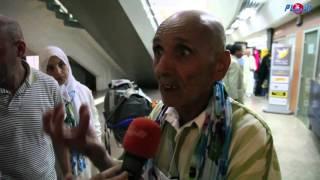 مفقود مغربي في حادث