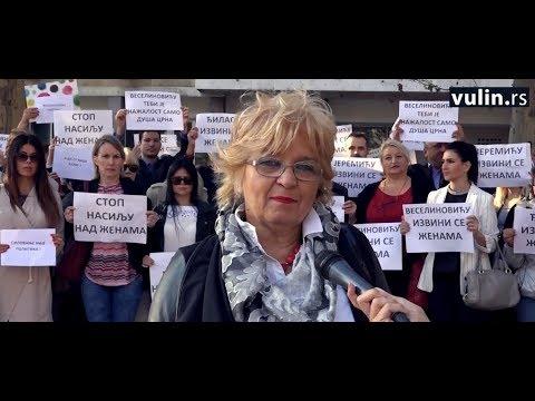 Жене Покрета социјалиста протестују против Веселиновића