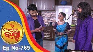 Ama Ghara Laxmi | Full Ep 769 | 23rd Oct 2018 | Odia Serial – TarangTV