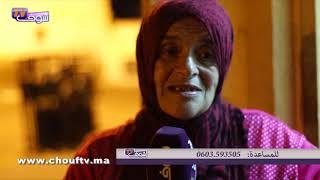 دموع أم مسنة نعيش التشرد بالبيضاء بعدما طردتها ابنتها من المنزل   حالة خاصة