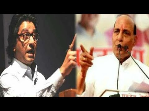 MNS Chief Raj Thackeray vs BJP president Rajnath Singh