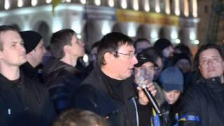 Виступ Юрія Луценка на Майдані Незалежності