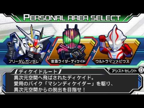 Sieu Nhan Game Play | siêu nhân điện quang | Kamen Rider | Gundam | great battle fullblast #4