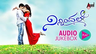 "Ninnindale ""All Songs Jukebox"" - Feat. Puneeth Rajkumar, Erica Fernandis"