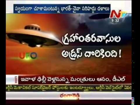 Aliens Staying in Himalayas - Ntv Telugu News