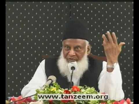 (6/12) Pakistan Ke Wajood Ko Lahik Khatrat