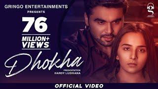 Dhokha Ninja Video HD Download New Video HD