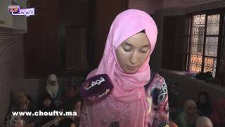قراءة خاشعة للفتاة الفاسية التي أبهرت المغاربة بتلاوتها القرآنية في مسابقة تجويد القران بالقناة الثانية |