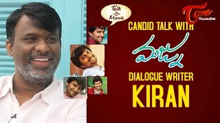 Dialogue Writer Kiran Exclusive Interview