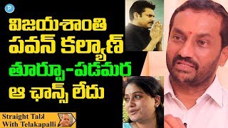 Pawan Kalyan and Vijayashanthi won't work together: Raghun..