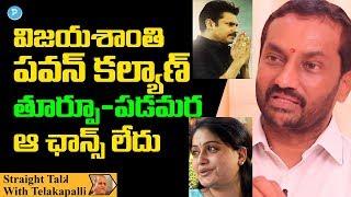 Pawan Kalyan and Vijayashanthi won't work together: Raghun..