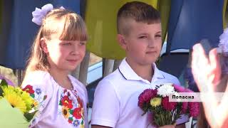 Народні депутати Бойко та Іоффе відвідали Попасну