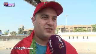 مغربي جاي من فرنسا باش يتفرج فالمنتخب فمركب محمد الخامس فكازا |