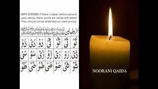 Noorani Qaida Lesson 8 Part B
