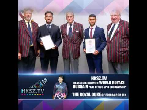 HKSZ The Royal Duke of Edinburgh UK
