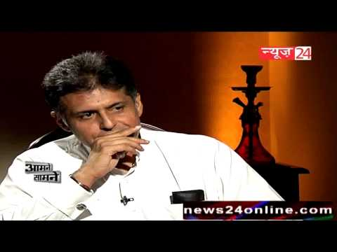 India's economy is not unstable: Manish Tewari