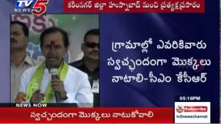 CM KCR's   response to person who disturbed his speech
