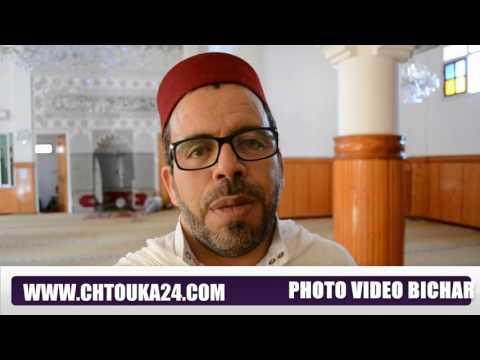 بيوكرى:تكريم القيمين الدينيين بمسجد الفـلاح