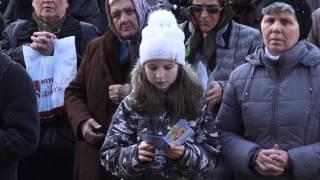 Молитовний Майдан