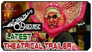 Uttama Villain Movie Theatrical Trailer