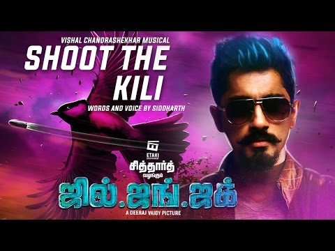 Shoot The Kili Official Song Lyric Video From  Jil Jung Juk