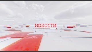 Утренний выпуск - Инфосервис