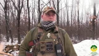 Авдіївка. Життя українських бійців на передовій