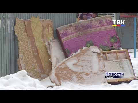 Бердские власти обещают не допустить «мусорного коллапса» на Новый год