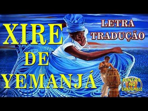 Xirê Yemanja + Letra e tradução portugues Yoruba