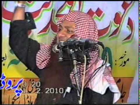 Tayyab Ur Rehman On Topic Jashn E Milad