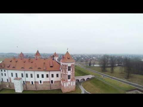 Mir Castle (quadcopter video)