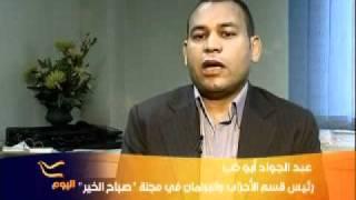 تحديات الحد الأقصى للإنفاق تواجه المرشحين في مصر