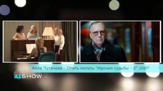 Provocare AISHOW: Adriana Ochișanu imită vedete internaționale