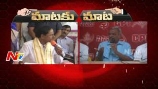 Maataku Maata : KCR Vs CPI Leader Narayana and Uttam..