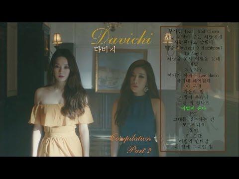 [PART2] DAVICHI (다비치) compilation album