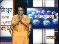 Bhavishyavani | 26th May, 2018 ( Full )
