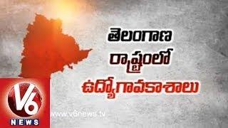 New Govt Jobs In Telangana State