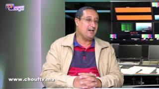بلكبير: يقصف جمعيات حقوقية مغربية و يتهمها بالاشتغال مع المخابرات الأمريكية | ضيف خاص
