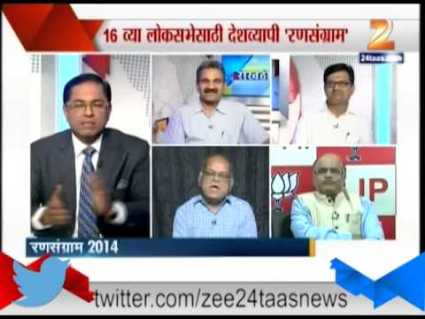 Zee24Taas : Rokh Thok : Ranasangram Part 2, 5th March 2014
