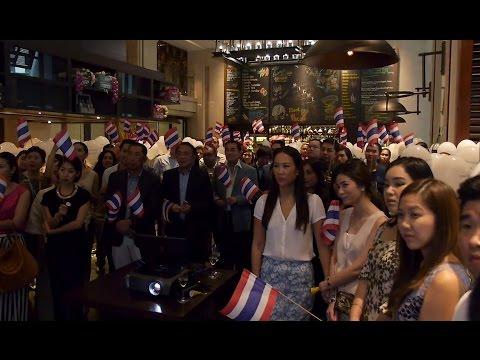 Host City 2015: Bangkok, Thailand