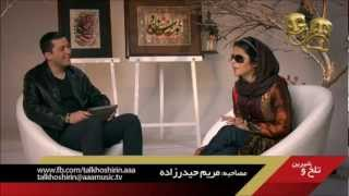 Video Interview Maryam Heydarzadeh (Lalaei)