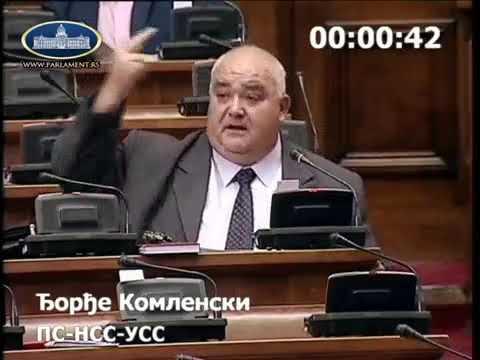 Ђорђе Комленски Не бојим вас се, а ми нећемо да линчујемо и хапсимо као Живковић 25.10.2018.
