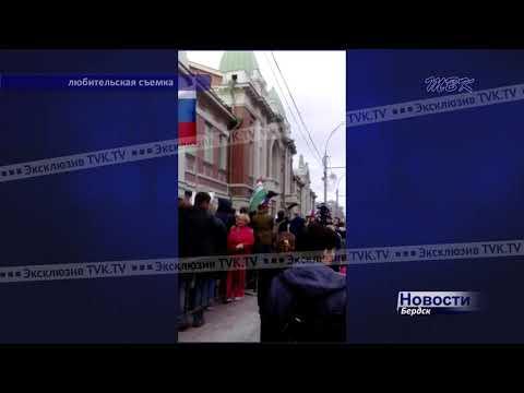 В Новосибирске выпустили 11 человек, участвовавших в митинге 9 сентября