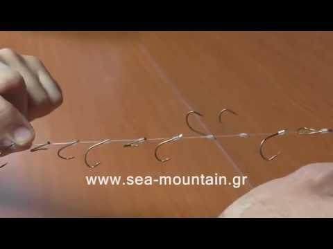ΠΟΛΥΑΓΚΙΣΤΡΟ ΣΤΗΝ ΜΑΝΑ (www.sea-mountain.gr)