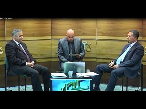 القاضي محمد إحشيش : دائرة التفتيش القضائي وجدت لغرض متابعة حُسن تطبيق القانون