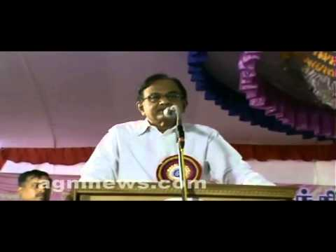 agninews com FINANCE MINISTER CHIDAMBARAM OPEN THE 3001 BRANCH OF IOB IN PUDUKOTTAI DISTRICT
