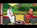 Sri Mylavarapu Srinivasa Rao || Dharma Sandehalu || Full Video || 21 Feb 2018 || Bhakthi TV